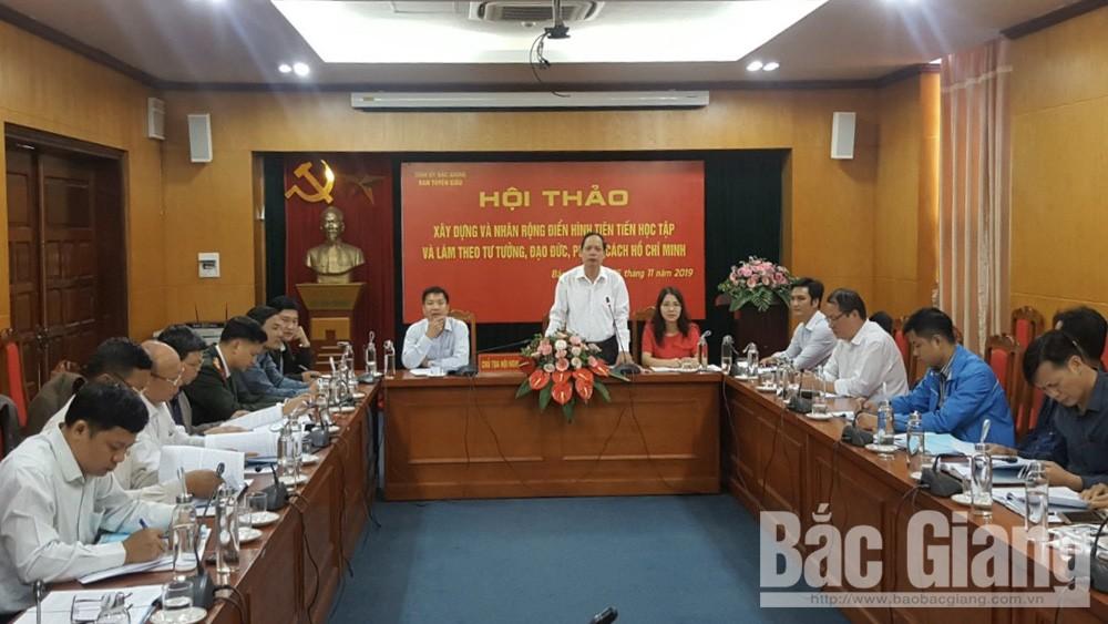 Bắc Giang: Quan tâm tuyên truyền, nhân rộng các điển hình tiên tiến học và làm theo Bác